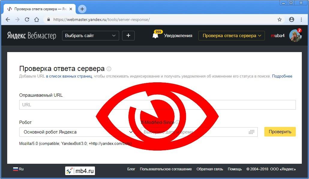 Проверить ответ сервера, проверка http кода