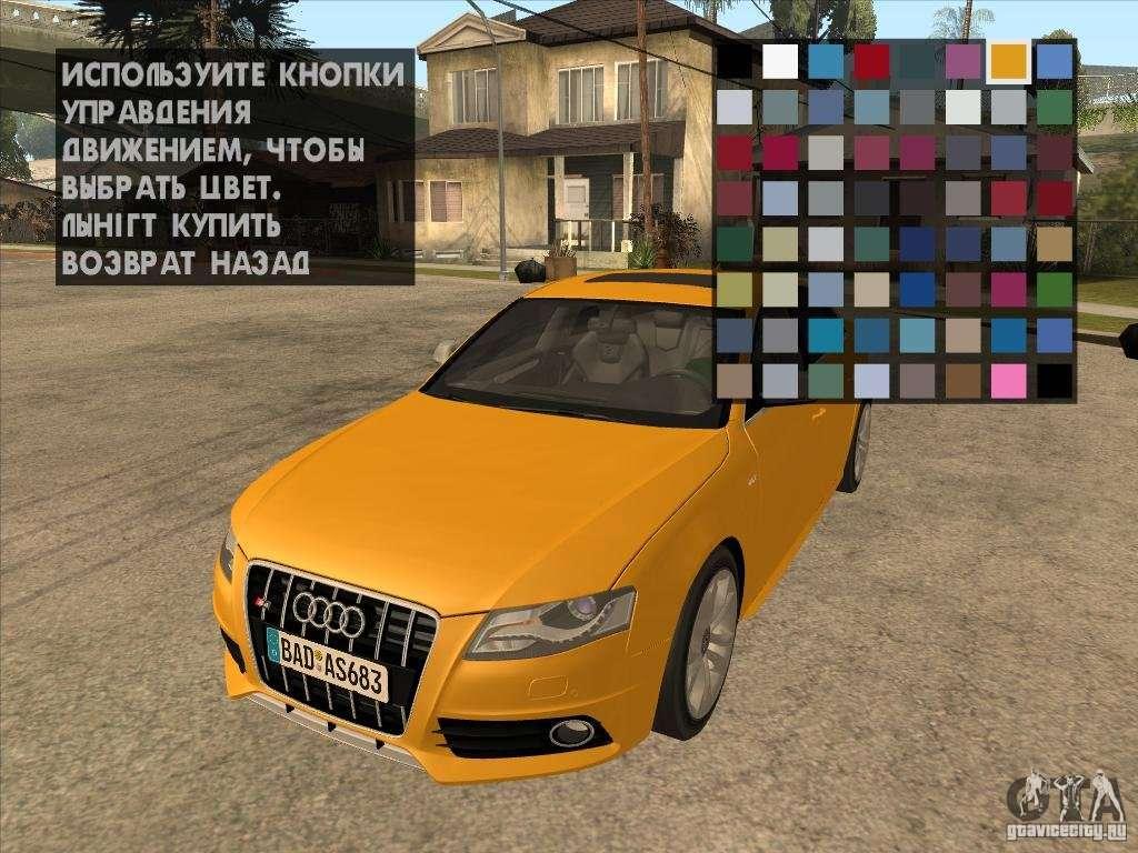 GTA San Andreas Коды. Чит коды на машины