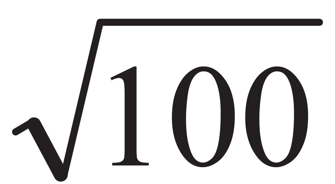 Квадратный корень из 100 сколько будет?