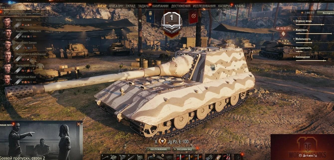С чего начать играть в World of Tanks