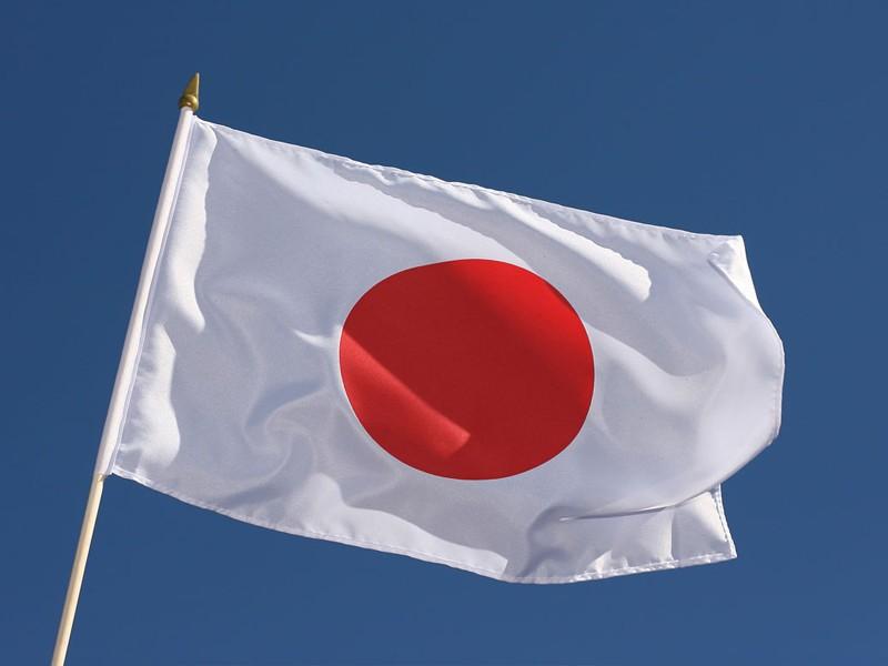 На каком материке расположена Япония?