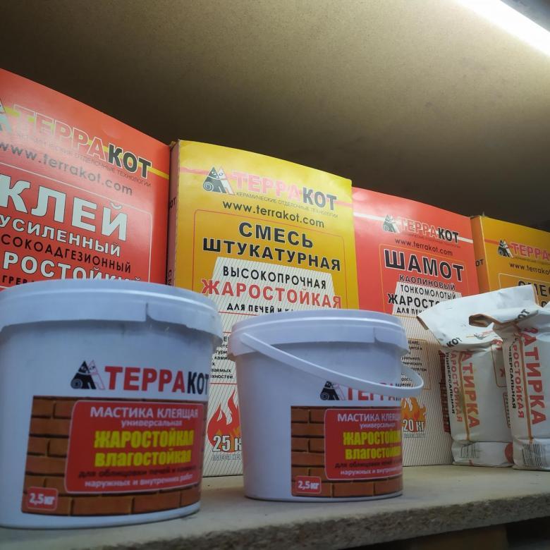 Правительство Российской Федерации обсуждает проект снижения цен на стройматериалы